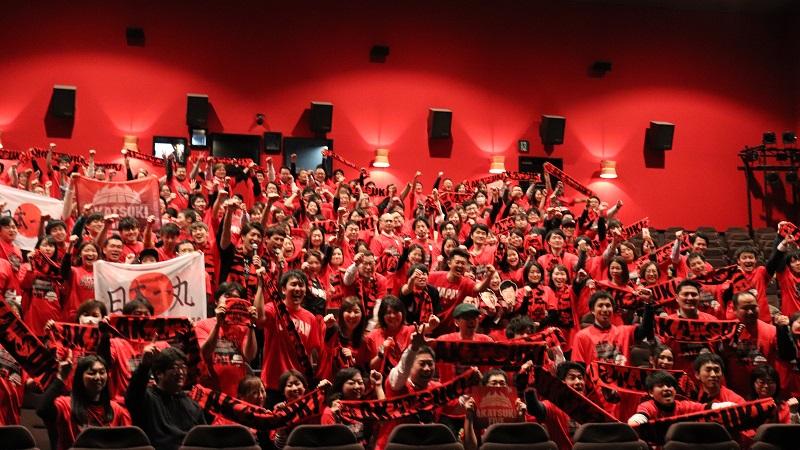 日本代表「Bリーグで勝ち取った勝利」にPV会場で200人...