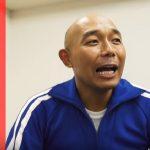 【特集】元360°モンキーズ・杉浦の「イースラー体操」