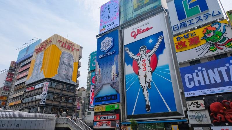 標準語の印象が強い芦田愛菜、平愛梨、上島竜兵・・・実は関西出身の意外な有名人